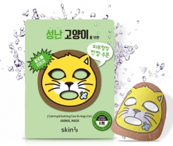 Skin79 Animal Mask Sheet - Angry Cat