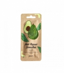 Skin79 Hair Repair Smoothie - Avocado (20ml)