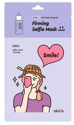 Skin79 Selfie Mask Sheet 2 step - Firming