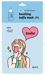 Skin79 Selfie Mask Sheet 2 step - Soothing
