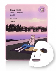 Skin79 Seoul Girl´s Beauty Secret Mask - Soothing